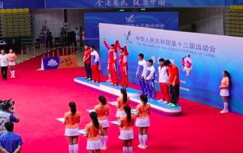 山东体育学院学子于丰铠夺得第十三届全运会男子拳击项目金牌