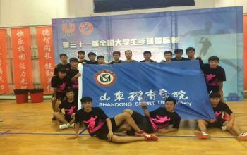 我校勇夺第三十一届全国大学生手球锦标赛冠军