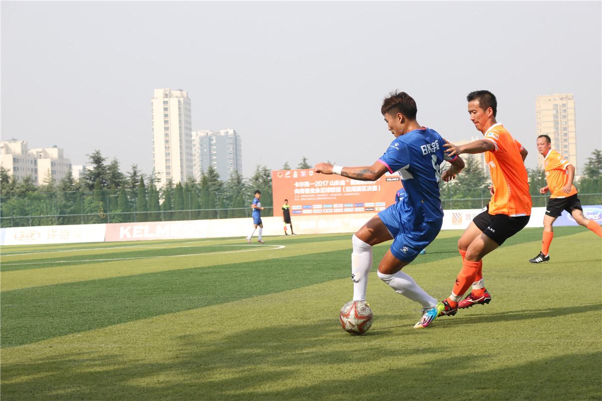 2017鲁能泰山杯业余足球联赛沿海赛区决赛落幕