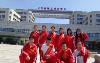 16特教2班学生参加省康复研究中心志愿者活动