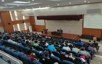 研究生教育学院举行2017级研究生培养方案解读会