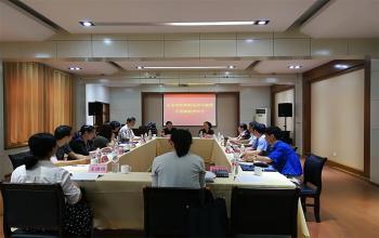 山东体育学院与山东省社科联合作课题立项评审会议圆满结束