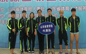 我院代表队在山东省游泳救生职业技能竞赛中获得优异成绩