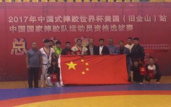 我院张梦瑶被选为中国国家代表队正式队员