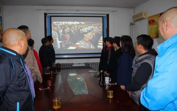 基建处组织收看党的十九大开幕式盛况