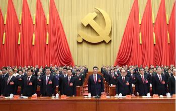 党的十九大在北京胜利闭幕