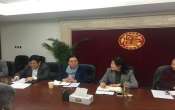 民进山东体育学院支部召开第五次会员大会