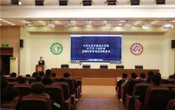 """校区举行2017年暑期""""三下乡""""社会实践活动成果汇报会"""