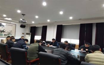 校区召开学生工作会议