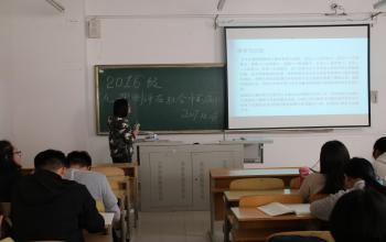 """""""心理测评在生活中的应用""""讲座与专业英语学习顺利进行"""