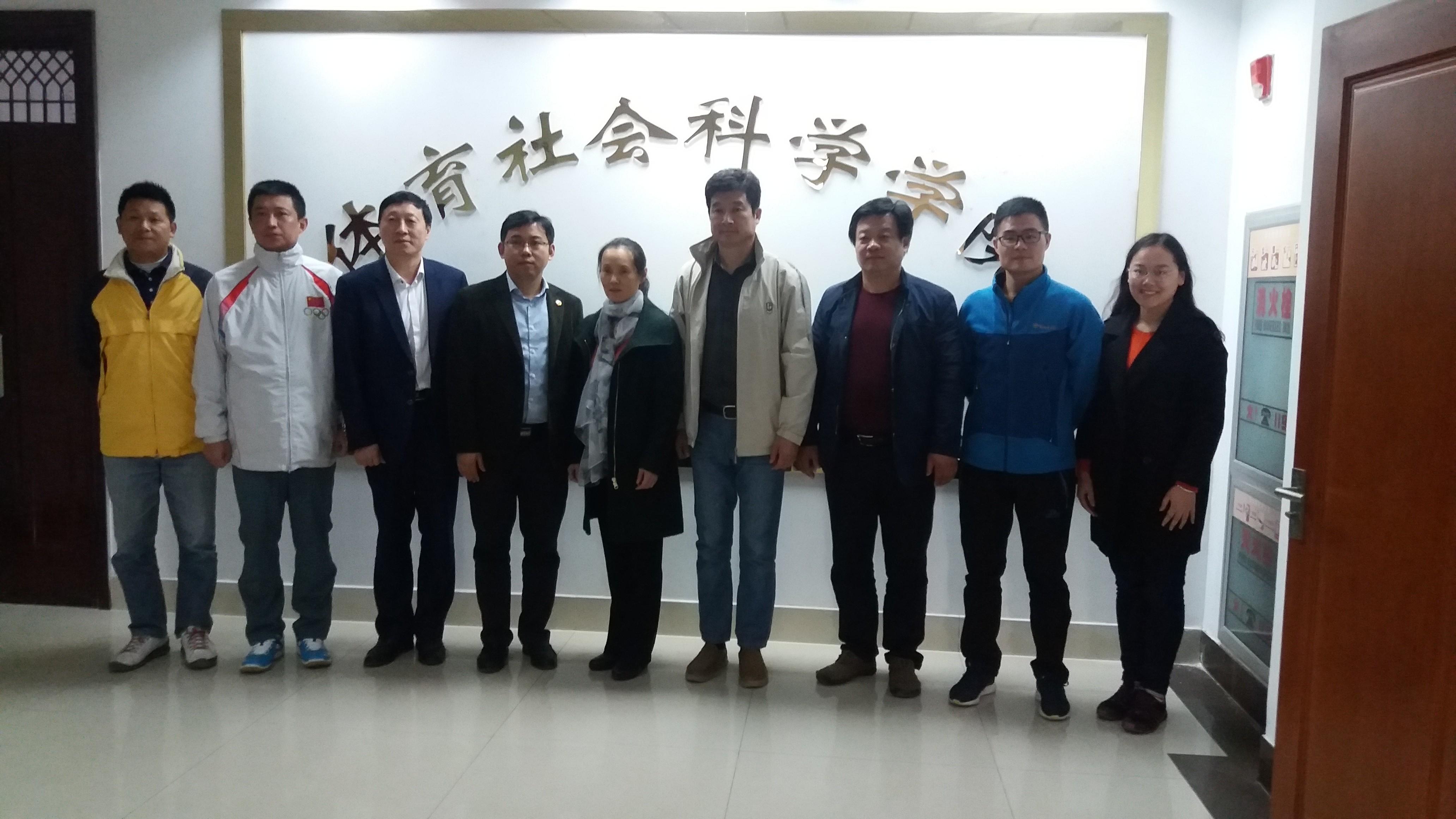 南京体育学院休闲体育系来我院交流学习