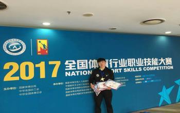 研究生教育学院李海龙获2017全国体育行业游泳救生员比赛个人全能一等奖