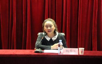 十九大代表杨秀玉教授《新时代 新思想 新征程》宣讲