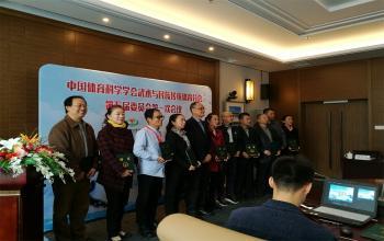 王美娟教授当选中国体育科学学会武术与民族传统体育分会常委