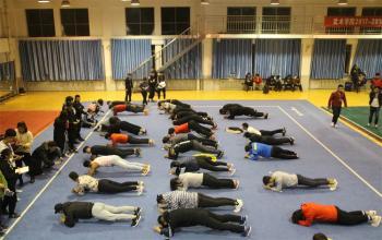 武术学院举办健身大咖四项赛