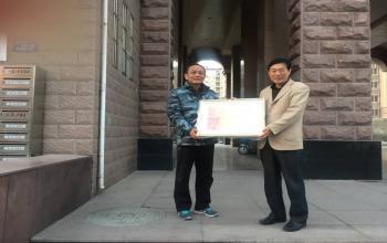 学校老领导关心支持齐鲁体育文化遗产博物馆建设工作