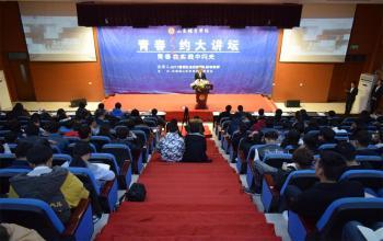 """学校召开2017年大学生暑期""""三下乡""""社会实践成果报告会"""