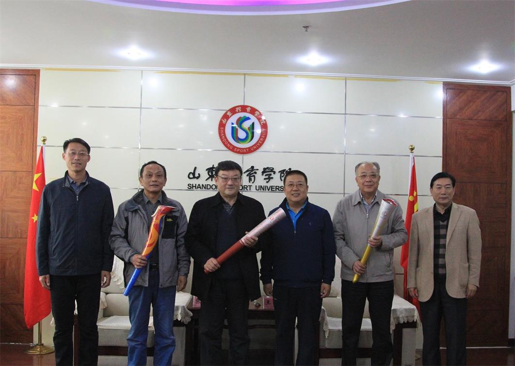 齐鲁体育文化遗产博物馆接受奥运会、亚运