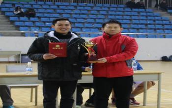 运动与健康学院第二届篮球联赛颁奖典礼圆满举办