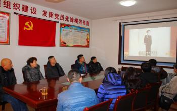 基建处组织观看《榜样2》专题片