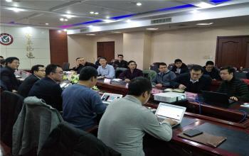 国家足球学院 国家篮球学院召开运动监控大数据平台建设研讨会