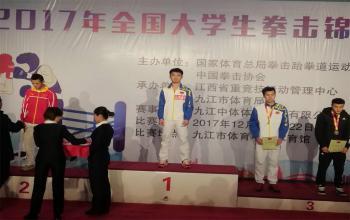 山东体育学院拳击代表队在全国拳击锦标赛上喜获佳绩