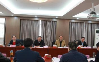 学校召开2017年度党委领导班子民主生活会