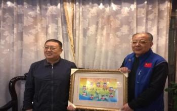 校友鲍新广向齐鲁体育文化遗产博物馆捐赠珍贵藏品