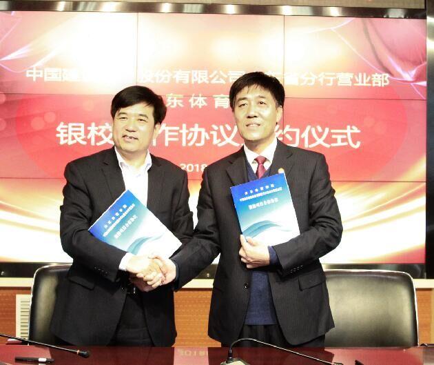 我校与中国建设银行股份有限公司开展银校合作