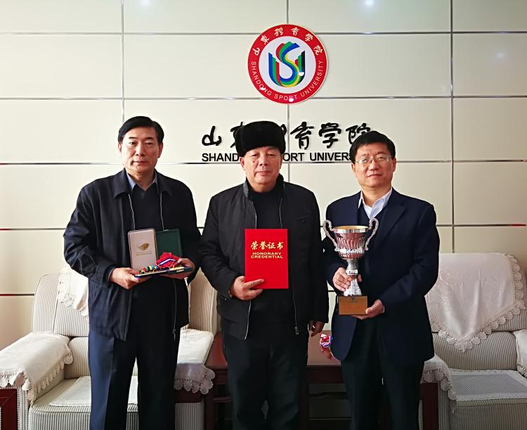 著名教练沙峰向齐鲁体育文化遗产博物馆捐
