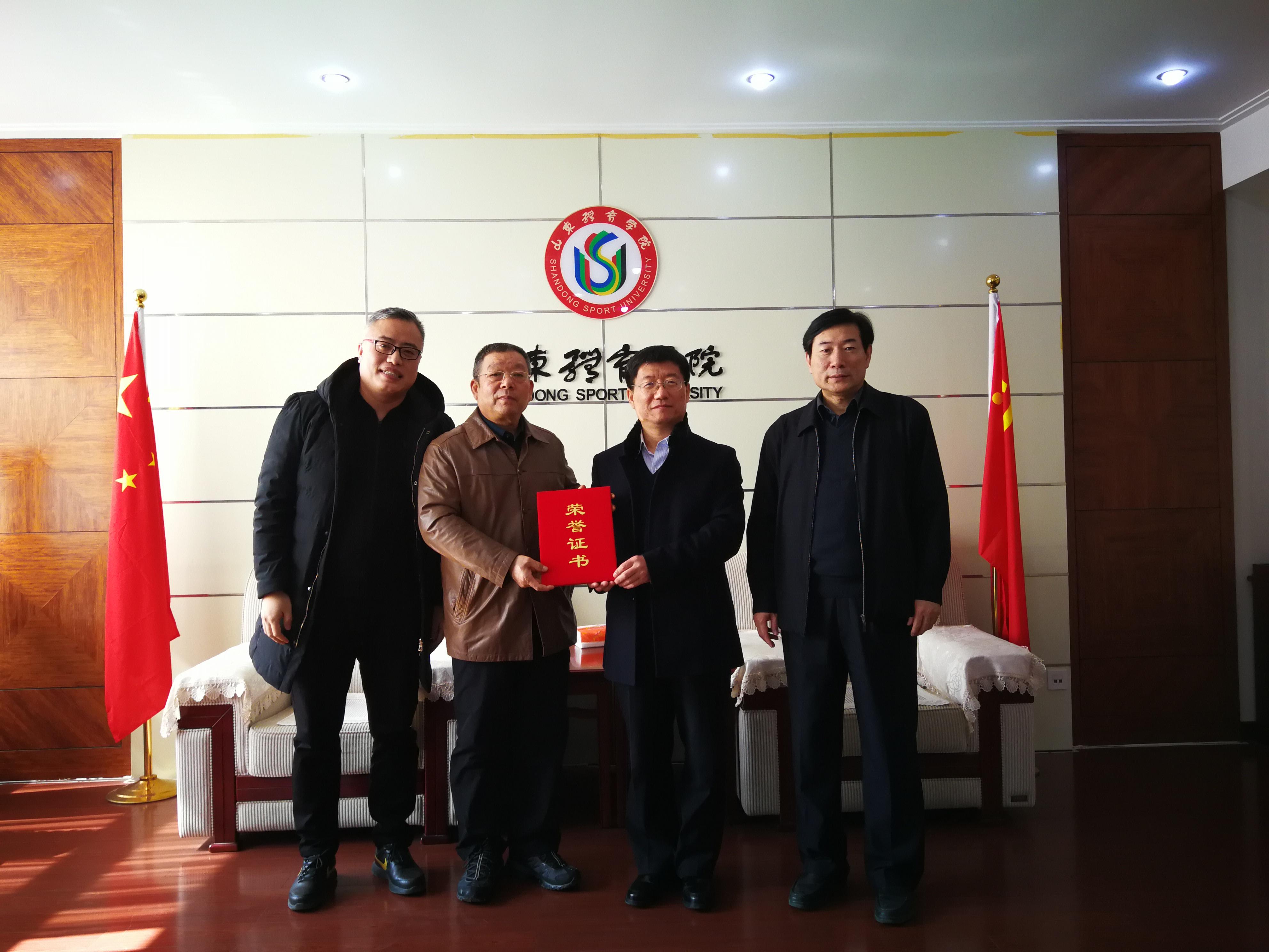 """著名收藏家姜爱国先生再次向""""齐鲁体育文"""