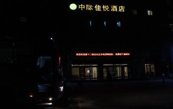 走进全运会 聚焦山体人(文/于爱丽)