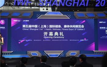 我校受邀参加IWF上海国际健身展