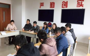 2017级学生党支部召开组织生活会