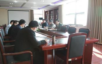 学校召开新学期纪委委员工作会议