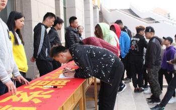 武术学院学生会组织爱心募捐活动