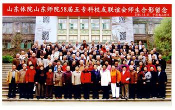 我们是山体人:1958~1962毕业生合影