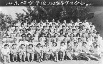 我们是山体人:1983年毕业生合影