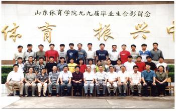 我们是山体人:1999届毕业合影
