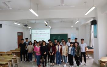 山东体育学院举办朋辈心理辅导技能大赛