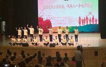 特殊教育专业爱之翼手语社志愿者参加历城区残联全国助残日活动