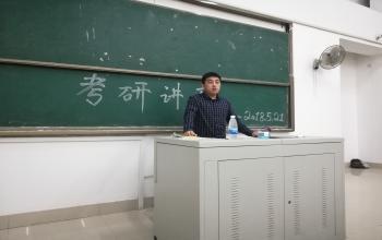 应用心理学专业考研讲座