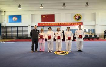 我院举办2018年全国高等院校健身气功比赛武术学院选拔赛