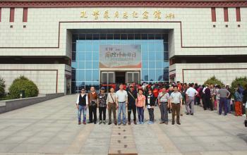基建处组织党员干部赴孔繁森纪念馆参观学习