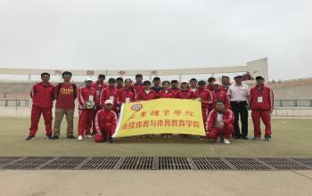 我院团总支志愿者服务协会参加山东省第二十四届运动会山地自行车比赛志愿者服务活动