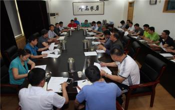 校区召开处级干部工作会议