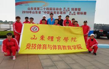 我院团总支志愿者协会参加山东省第二十四届运动会赛艇、皮划艇比赛志愿者服务活动
