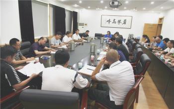 日照校区召开处级干部、各部门负责人会议
