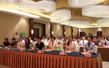 """""""科学健身与健康中国同行""""智慧康体促进高峰论坛在日照举办"""