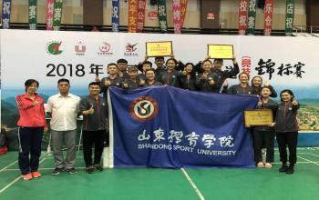 2018年中国大学生跆拳道锦标赛我院喜获佳绩